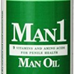 """Man1 Man Oil"" 4 oz.- Natural Penile Health Cream – M.B. guarantee – Treat dry, red, cracked or peeling penile skin and increase penile sensitivity"